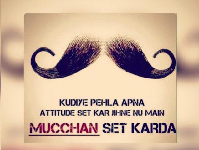 fadu hindi fb