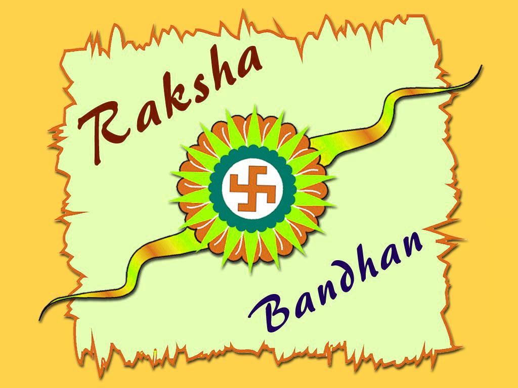 Rakhi 2017 Happy Rakhi Wishes Sms Messages Song Images Best