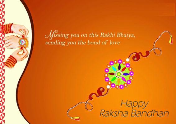 best happy raksha bandhan wishes