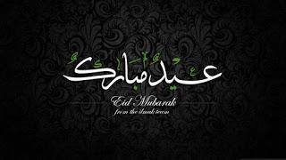 happy eid hd wallpapers