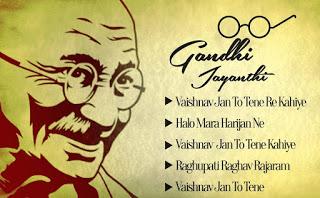 gandhi jayanti wishes sms