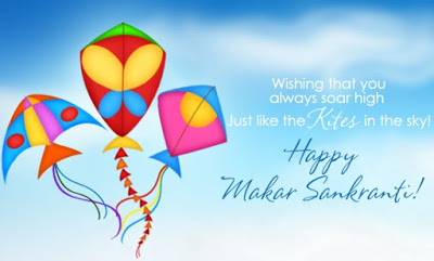 Happy makar sankranti 2018 images wishes status greetings sms makar sankranti images m4hsunfo