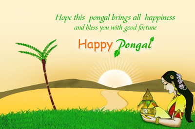 happy pongal 2016