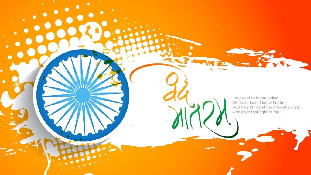 Happy republic day 2018 images status wishes quotes sms best happy republic day 2018 thecheapjerseys Images