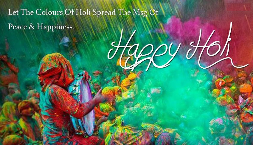 best holi wishes images 2018