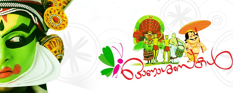 Happy-Onam-Wallpapers-4