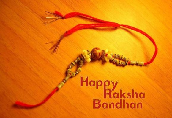 Best Rakhi Images for whatsapp