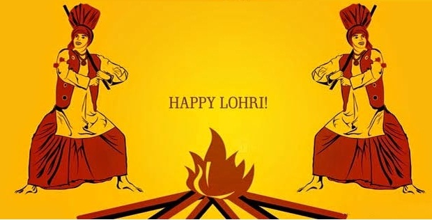 happy lohri punjabi