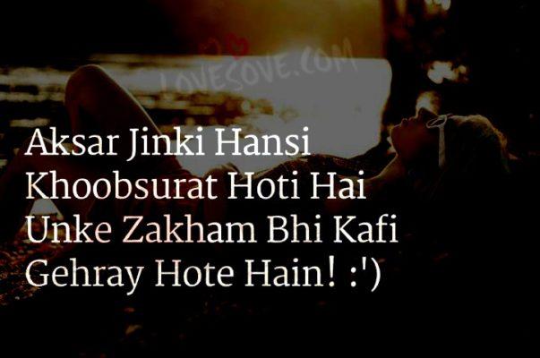 Love Sad Shayari English: Love Shayari Images 2019 In Hindi & English