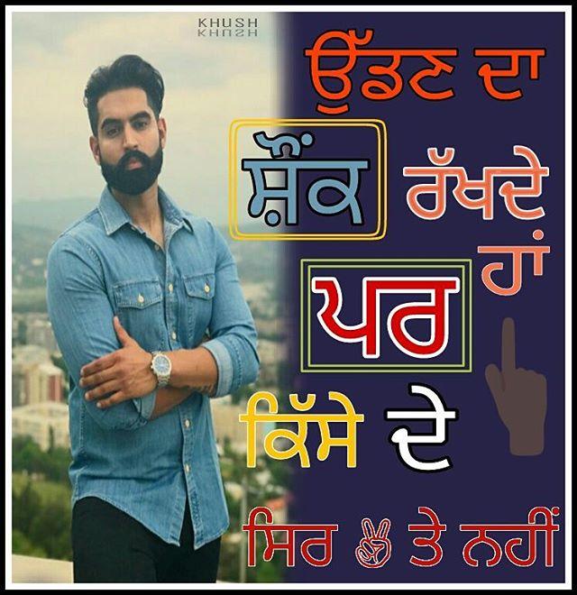 Parmish Verma Attitude