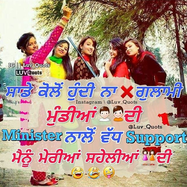 77+ Punjabi Images - Love, Sad, Funny, Attitude for Whatsapp