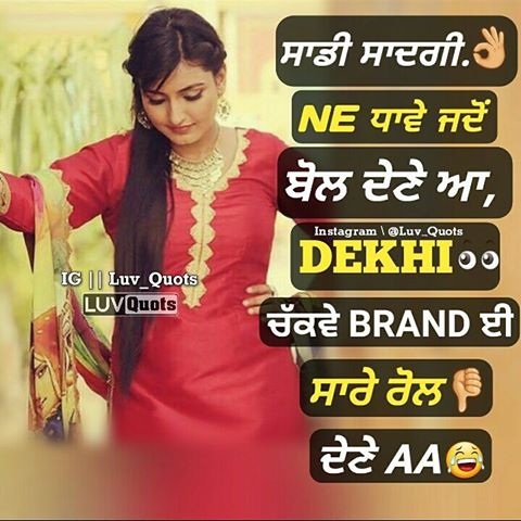 77+ Punjabi Images - Love, Sad, Funny, Attitude for ...