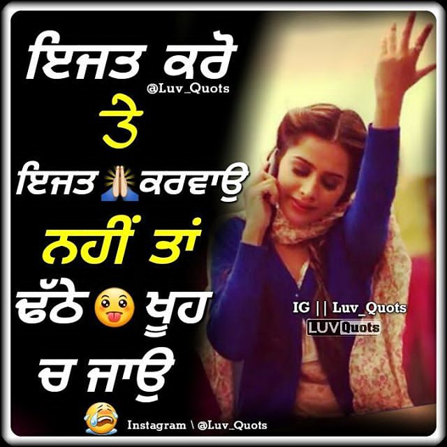 Funny Images in Punjabi