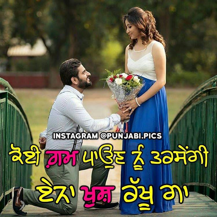 Love Lines in Punjabi